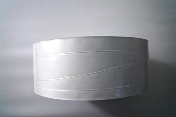 """Nassklebeband """"weiß"""" 70mm Naturfaser verstärkt 70g/m² 200m (1 Rolle)"""